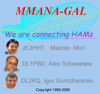 mmana_gal